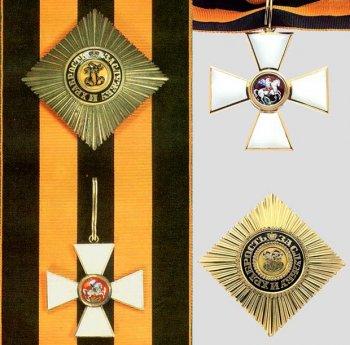 Ордена и медали россии со времён